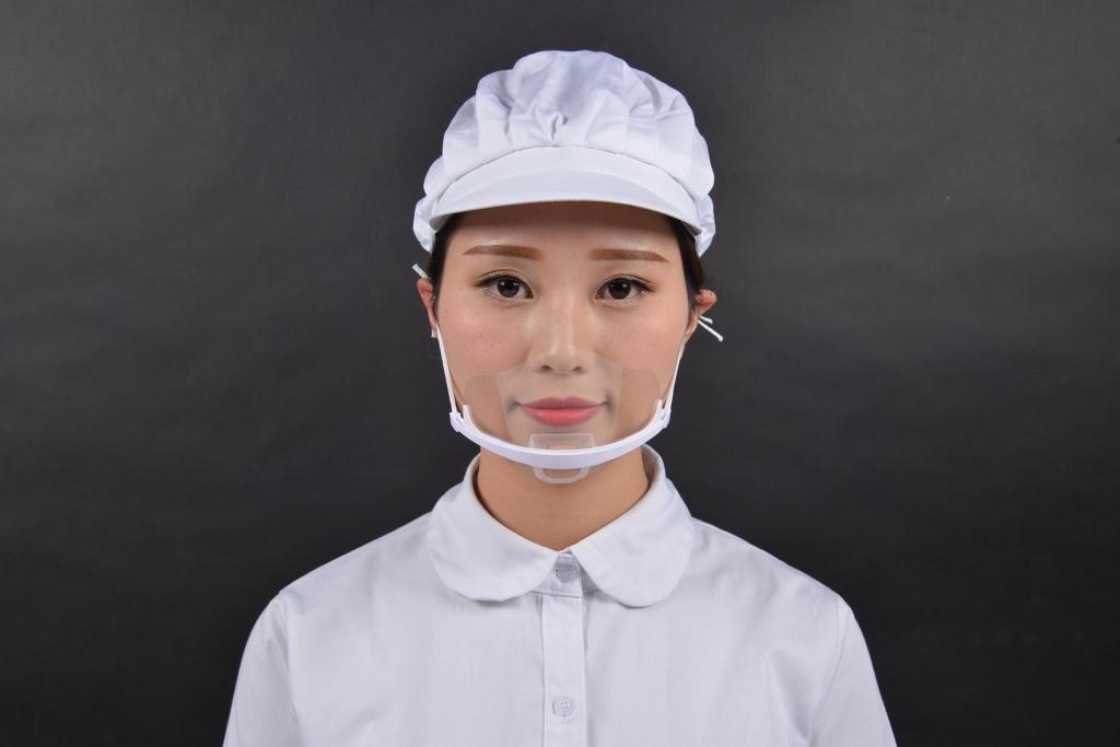 Mund-Nase-Maske von Saro Gastro Products